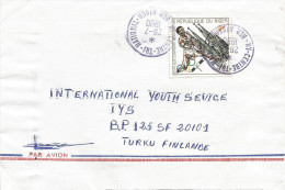 Niger 1990 Niamey Olympic Games Barcelona Cathedral Hurdle Race Athletics Cover - Niger (1960-...)