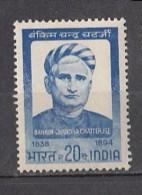 INDIA, 1969,  Bankim Chandra Chatterjee, Writer, 130th Birth Anniversary, MNH, (**) - Nuevos