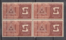 INDIA, 1969,  ILO, International Labour Organization, Job, Spanner, Globe, Block Of 4,    MNH, (**) - India