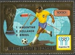 Soccer Football Fussball Comores Komoren #485 1978 World Cup Argentina MNH ** - 1978 – Argentina