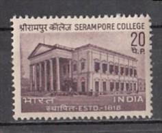INDIA, 1969, 150th Anniversary Of Serampore College , Education, Architecture , MNH, (**) - Indien