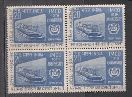 INDIA, 1969,  Inter-Govermental Maritime Consultatative Organization, Ship, IMCO, Block Of 4, MNH, (**) - Nuovi