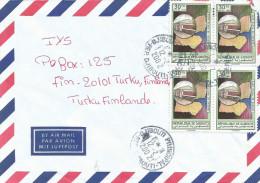 Djibouti 2002 Arta Post Office Building 30f Cover - Djibouti (1977-...)