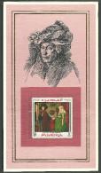 Fujeira Carte Avec Timbre JAN VAN EYCK THE ARNOLFINI WEDDING PORTRAIT/ 1434 NATIONAL GALLERY, LONDON - Fujeira