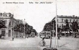 Sofia. Rue Marie Louise - Ungheria