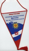 Pennant. DEPARTMENT Private Security At Department Of Internal Affairs Murmansk Region. 50 YEARS - Police - Gendarmerie