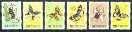 FORMOSE 1958 - Insectes (Yvert 249/54)   Neuf * (MLH) Avec Charniere - 1945-... République De Chine