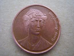 GREECE 1988  Copper  M.Mavrogenous  TWO  DRACHMA  USED. - Greece