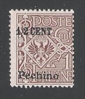 PECHINO - 1918-19: Valore Nuovo Senza Gomma Da 1 C. Bruno Soprastampato 1/2 CENT E Pechino - In Buone Condizioni. - 11. Foreign Offices