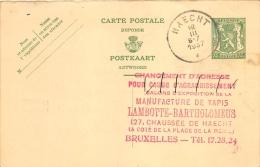 Carte Postale 1937 Bruxelles Haecht - Entiers Postaux