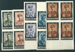 Bulgaria 1944 SG 527-31 Blocks Of Four MNH - Unused Stamps
