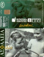 GREECE PHONECARD AGROTIKI INSURANCE 8  -X0785- 40000pcs-8/99-USED - Grèce