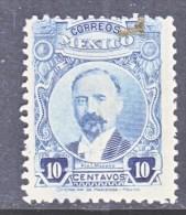 MEXIICO  623  (o)  Fault Thin - México