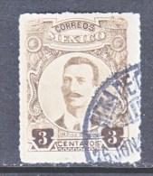 MEXICO  611  (o) - Mexico