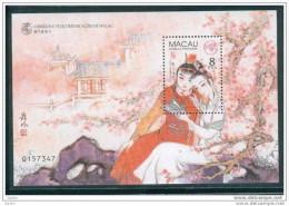 Bloc De China Chine : (71) 1999 Macau Macao - Littérature, Dream Of Red Mansions SG MS1089** - 1999-... Chinese Admnistrative Region