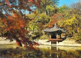 Asie > Corée Du Sud   KOREA  Aervon Jeong Bower At Secret Garden SEOUL *PRIX FIXE - Corea Del Sud