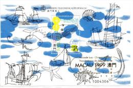 Bloc De China Chine : (76) 1995 Macau Macao - Le Patrimoine Maritime Et OcéansSG MS1092** (Surchargé ) - China