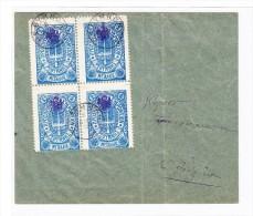 8.6.1899 - 1 M In Viererblock Auf Brief Von Rethymnon  (Russische Verwaltung In Kreta) - 1857-1916 Empire