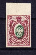 """1917 - 35 K, Ungebraucht Vom Oberrand, """"Wappenoval Nach R.u. Versetzt"""" Mi. 74IIB Var. Sign. W.POH - 1857-1916 Empire"""