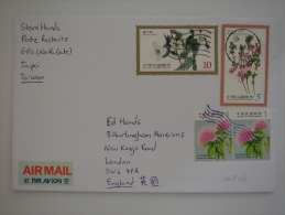 Taiwan 2013 Commercial Cover To UK Nice Stamps Flowers #1 - 1945-... République De Chine