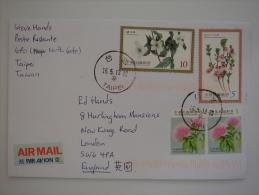 Taiwan 2013 Commercial Cover To UK Nice Stamps Flowers #2 - 1945-... République De Chine