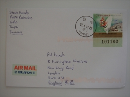 Taiwan 2013 Commercial Cover To UK Nice Stamp WTO Solo With Plate Number - 1945-... République De Chine