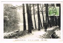 "Japon - Stamp On Front ""Arashiyama Kyoto"" - Kyoto"