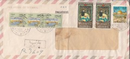 Iraq Registered Airmail Cover Franked With Scott #954 (2), #872 (strip Of 3) And 5f Temple - Iraq