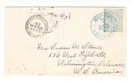 1894 Brief Von Ada-Pazari Nach USA Mit Einzelfrankatur 1 Pia. Mi#71 Mit AK-Stempel - 1837-1914 Smyrna
