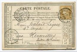 !!! CARTE PRECURSEUR CERES CACHET DE ST MAURE DE TOURAINE ( INDRE ET LOIRE) EN L'ETAT - Cartoline Precursori