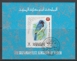 BLOC OBLITERE DU YEMEN - MOUCHEROLLE A GORGE BLEUE - Sperlingsvögel & Singvögel