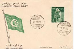 1958 EGITTO  REPUBBLICA ARABA - ALESSANDRIA FDC  18/04/1958 - Egitto