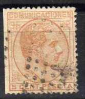 F 254    Nº 191  Dentado Corto   Alfonso Xll - 1875-1882 Kingdom: Alphonse XII