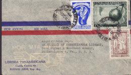 Argentina Por Avion Airmail LIBRERIA PANAMERICANA, BUENOS AIRES 1948 Cover Letra To PHILADELPHIA USA - Luftpost