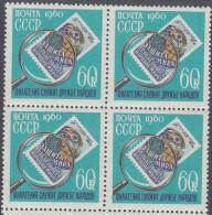 RUSSIA, 1960 STAMP WEEK BLOCK 4 MNH - 1923-1991 USSR