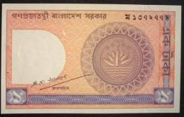 Bangladesh Banknote - Deer Tiger 1 Taka  UNC - Bangladesh
