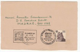 "Elephant Cathcet, "" Seal Of Gangas 325-999 AD, Used Post Card, Animal, Ancient History - Elephants"