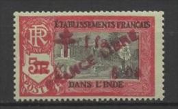 French India - Inde (1943) Yv. 212  / - India (1892-1954)
