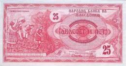 1992 Macedonia Banknote $25 UNC - Macedonia