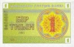 1993 Kazakhstan 1 TYIN UNC 1 Piece - Kazakhstan