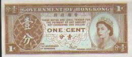 1986 Government Of Hongkong Banknote 1c UNC Hong Kong - Hong Kong