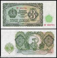 1951 Bulgaria Banknote 3 Leva UNC - Bulgaria