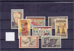 GREECE STAMPS MINOAN ART MNH-30/6/61-COMPLETE SET - Griechenland
