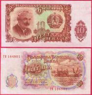 1951 Bulgaria Banknote 10 Leva UNC Farm Cultivator - Bulgaria