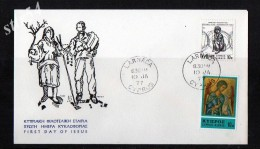 Cyprus FDC 1977 Refugees Fund. Unofficial - Lettres & Documents