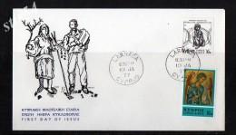Cyprus FDC 1977 Refugees Fund. Unofficial - Chypre (République)