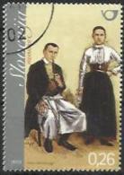SI 2010-833 COSTUME, SLOVENIA, 1v, Used - Kostüme