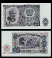 1951 Bulgaria Banknote 25 Leva UNC  Railroad Worker Train - Bulgaria