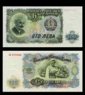 1951 Bulgaria Banknote 100 Leva -woman Fruit Grape  UNC - Bulgaria