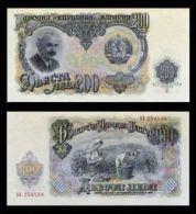 1951 Bulgaria Banknote 200 Leva -woman Farm Tobacco Harvest UNC - Bulgaria